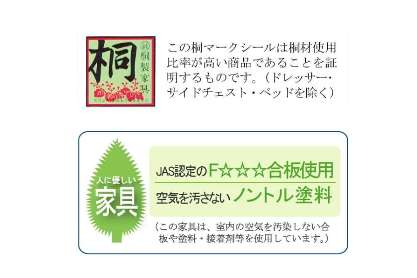 ニール 洋服タンス 45 (ナラ210)
