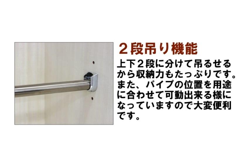 ステラスタンダード 140洋服 H=182・3枚扉 (ナチュラル)