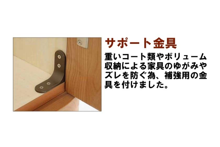 ステラスタンダード 140洋服 H=182・3枚扉 (ウォールナット)