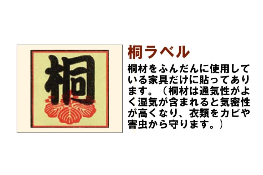ステラスタンダード 140洋服 H=182・3枚扉 (ダーク)