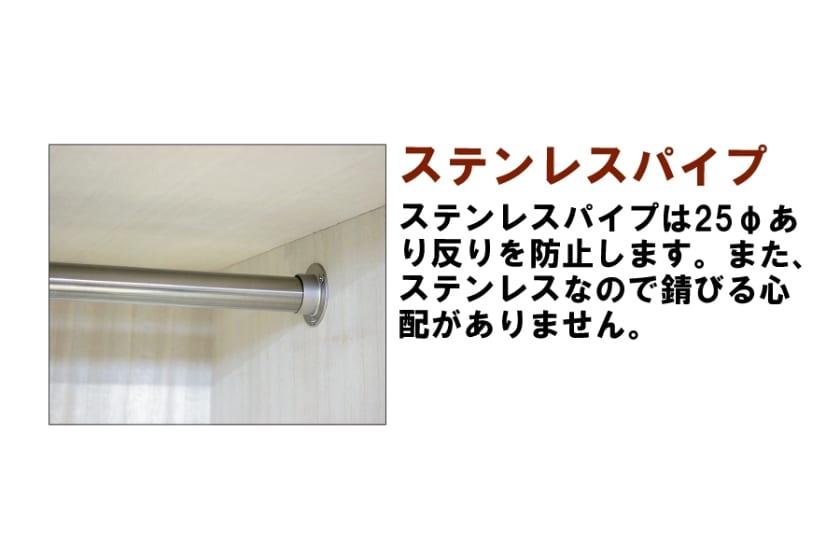 ステラモダン 140スライド H=199・2枚扉 (ダーク)
