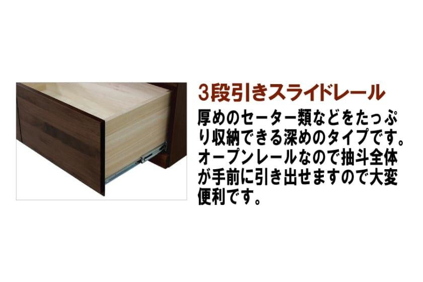 ステラモダン 44−4段 (ダーク)