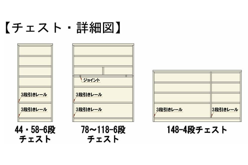 ステラモダン 44−6段 (ウォールナット)