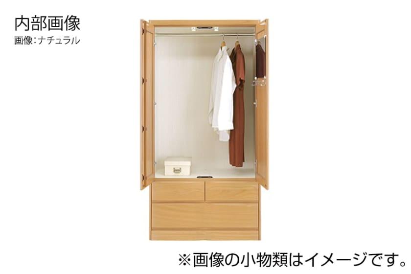 ビューティEX 洋服タンス90(ダークブラウン):画像はナチュラル色です。