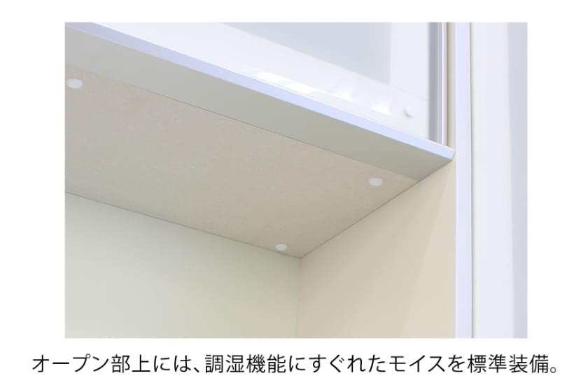 食器棚 サイゼスト 125 ※奥行49cm(ホワイト)
