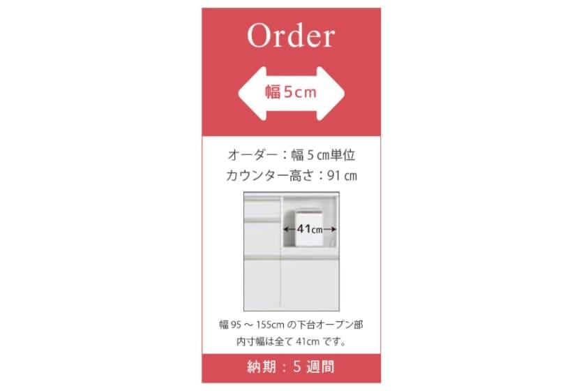 食器棚 サイゼスト 155 ※奥行49cm(ホワイト)