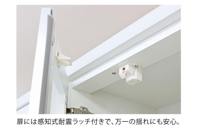 食器棚 サイゼスト 40R ※奥行49cm(ホワイト)