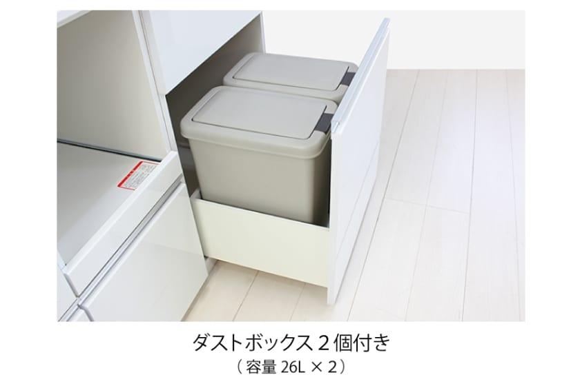 食器棚 サイゼスト 60ダスト ※奥行49cm(ブラック)