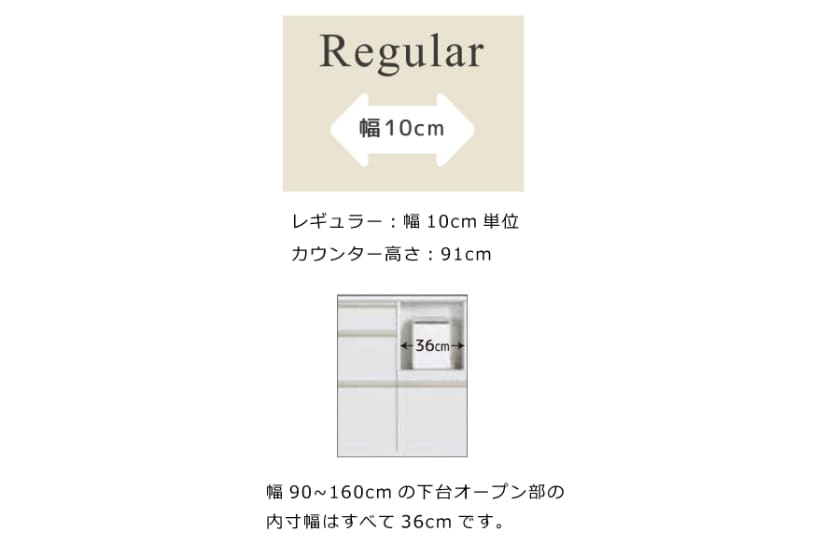 カウンター サイゼスト 130 ※奥行49cm(ホワイト)
