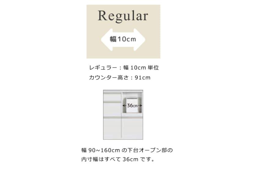 カウンター サイゼスト 150 ※奥行49cm(ブラック)