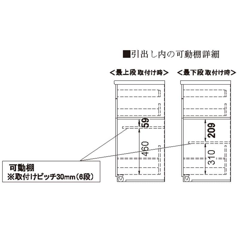 パモウナ ダイニングボード  LA−400KL A