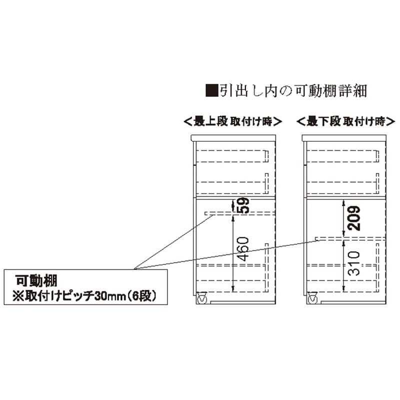 パモウナ ダイニングボード  LA−800K A