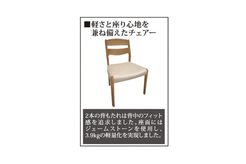 カリモク 伸長式ダイニング5点セット フランシス/ルッコラ(MHGモルト)