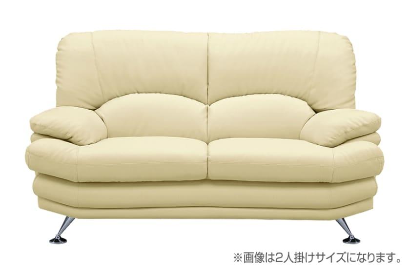 2人掛けソファー(小) シフォンW140 スチール脚A(SV) (アイボリー)