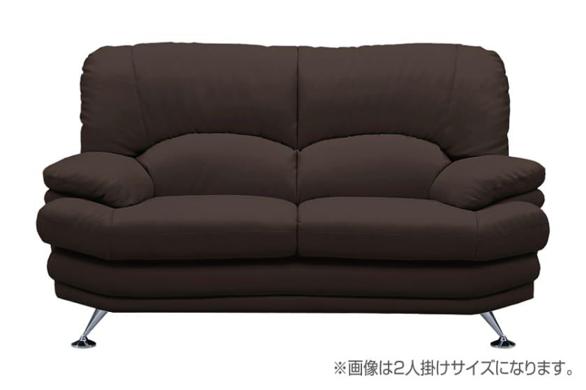 2人掛けソファー(小) シフォンW140 スチール脚A(SV) (ダークブラウン)