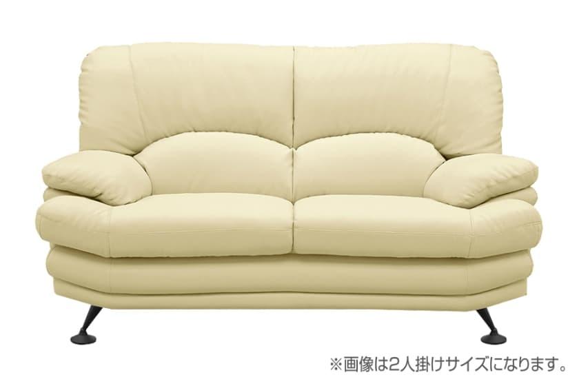 2人掛けソファー(小) シフォンW140 スチール脚B(BK) (アイボリー)