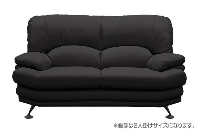 2人掛けソファー(小) シフォンW140 スチール脚B(BK) (ブラック)