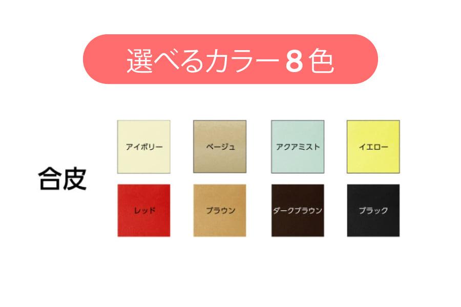 2人掛けソファー(小) シフォンW140 木脚(角)NA (レッド)