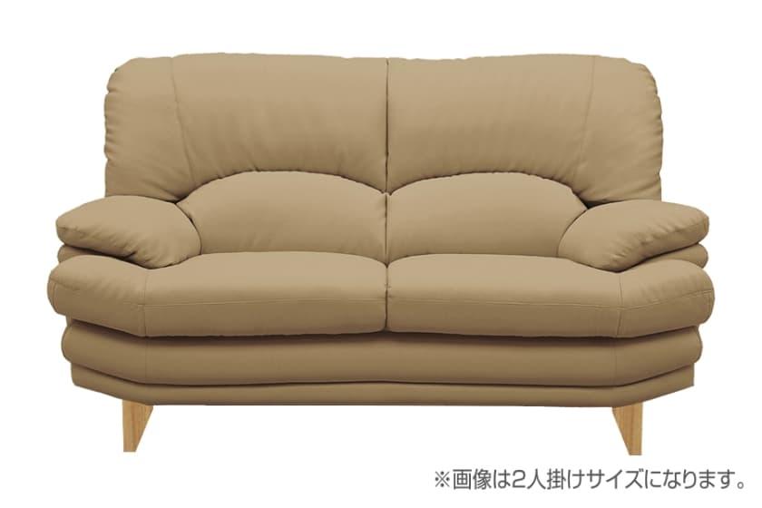 2人掛けソファー(小) シフォンW140 木脚(角)NA (ベージュ)