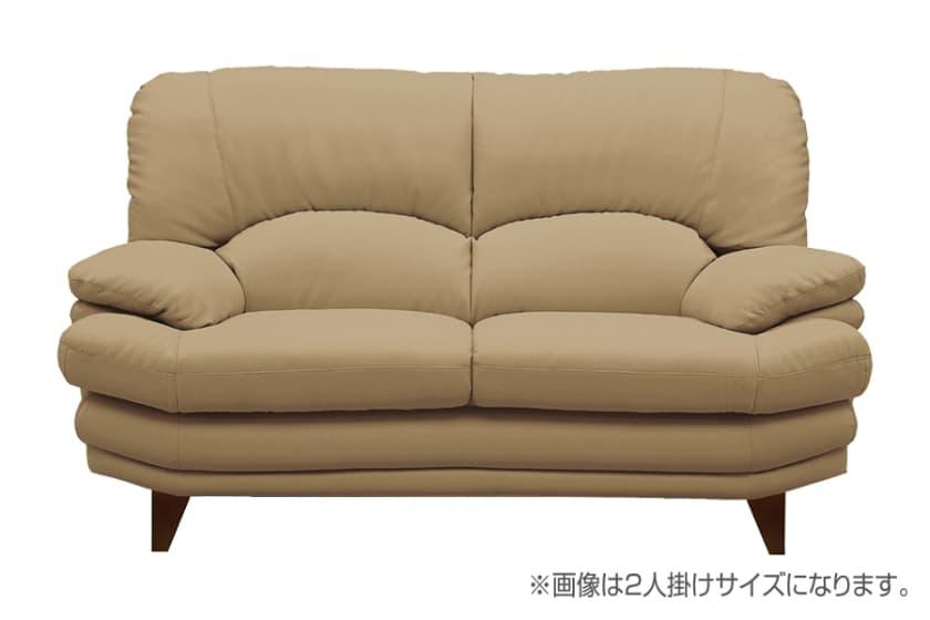 2人掛けソファー(小) シフォンW140 木脚(角)BR (ベージュ)