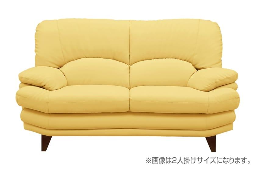2人掛けソファー(小) シフォンW140 木脚(角)BR (イエロー)