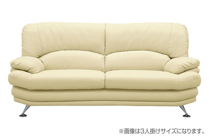3人掛けソファー(小) シフォンW175 スチール脚A(SV) (アイボリー)