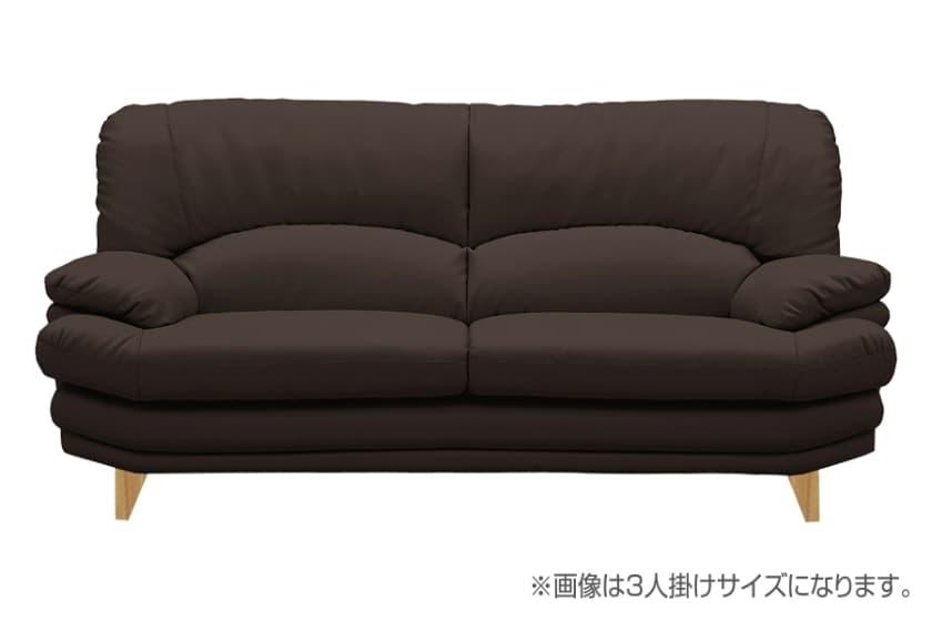 3人掛けソファー(小) シフォンW175 木脚(角)NA (ダークブラウン)