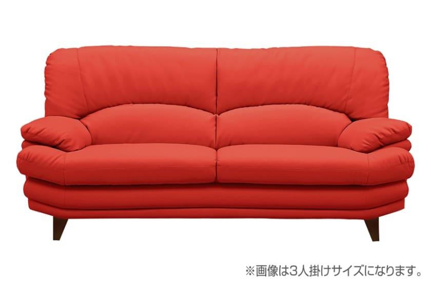 3人掛けソファー(小) シフォンW175 木脚(角)BR (レッド)