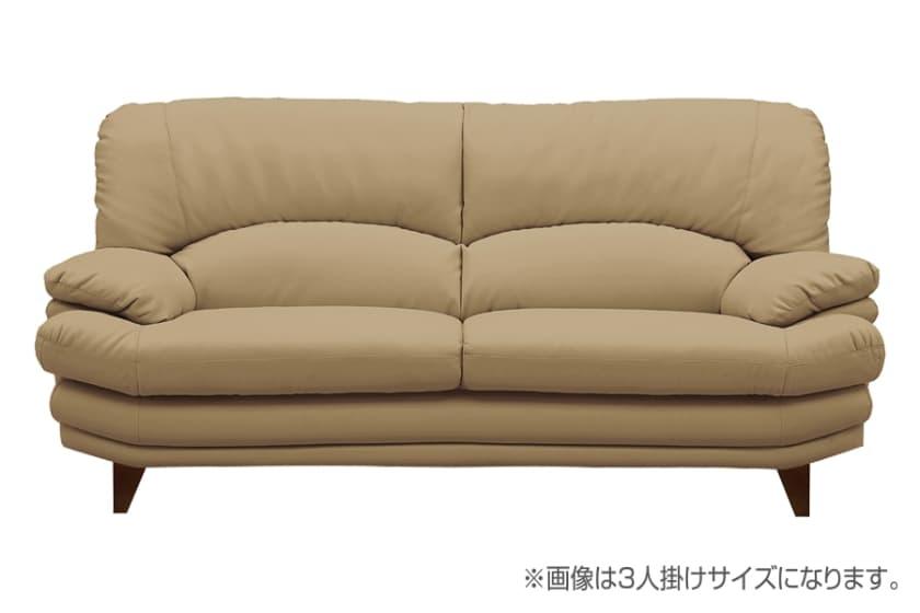 3人掛けソファー(小) シフォンW175 木脚(角)BR (ベージュ)