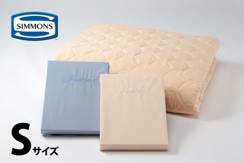 シモンズ 寝装品3点セット 羊毛ベーシック35�pタイプ LA1004(シングルサイズ)(ブルー/アリボリー)