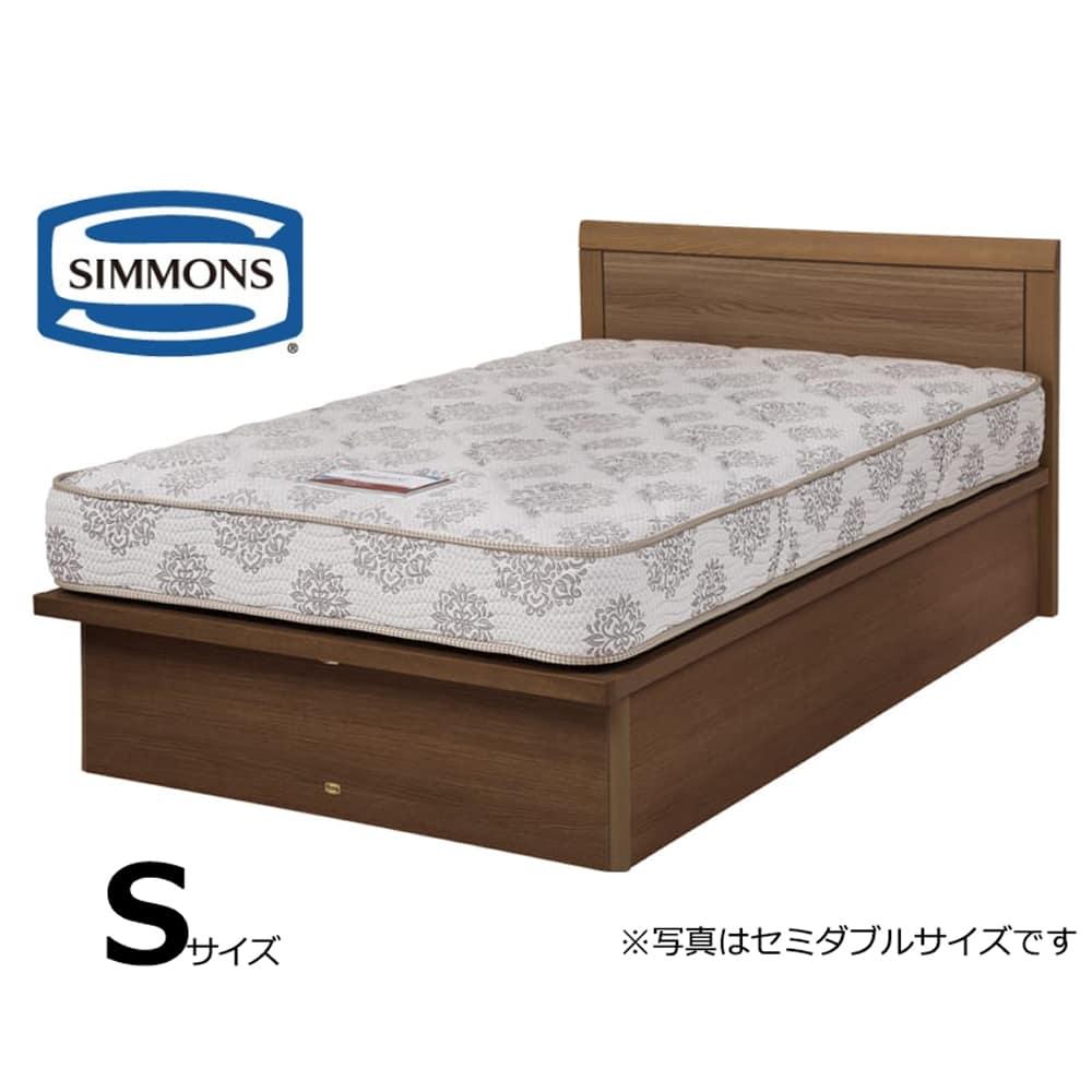 シモンズ シングルベッド シエラフラット深型リフト(MD/5.5インチレギュラー2)
