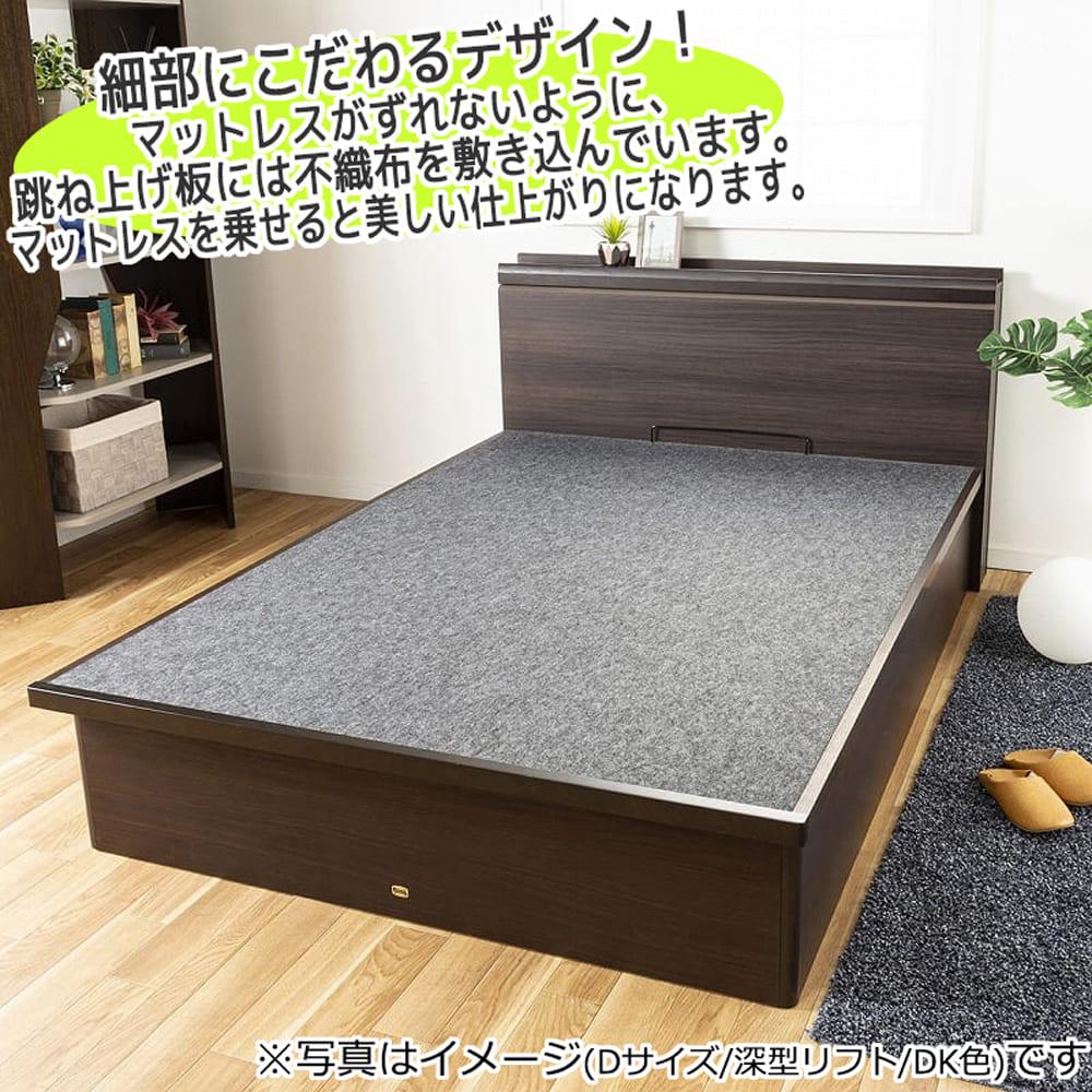 シモンズ シングルベッド シエラキャビ深型リフト(DK/5.5インチレギュラー2)