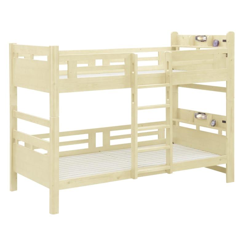 2段ベッド ルピナス NA