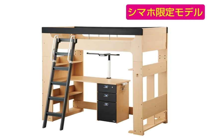 【シマホ限定】コイズミ システムベッド ビルトコンポ(OCM-716SKBK)
