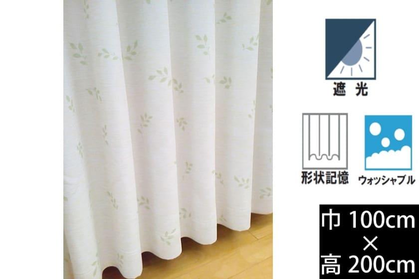 遮光カーテン ジンジャー 100×200・2枚(G)