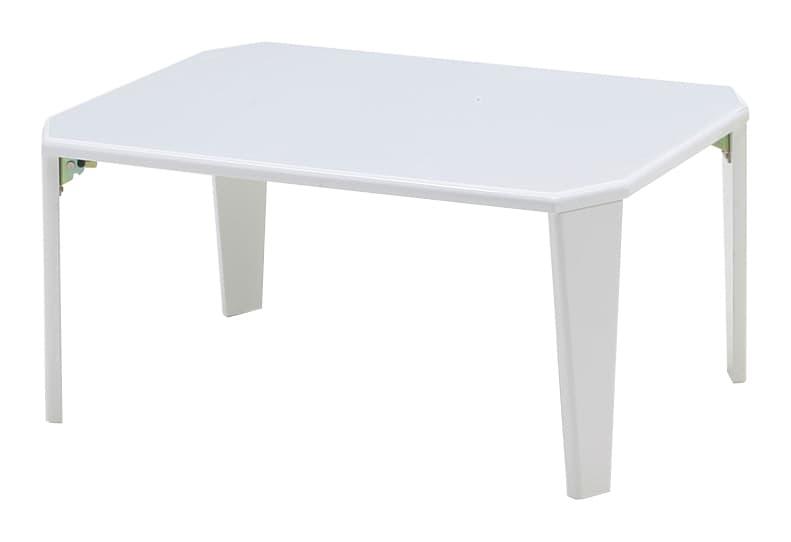 鏡面折りたたみテーブル 20-151(WH)