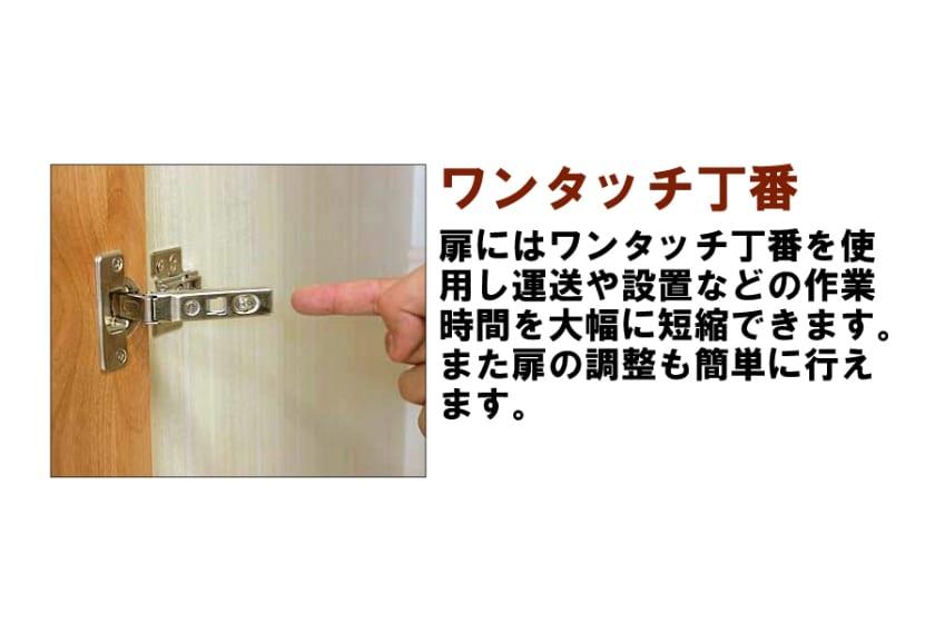 ステラスタンダード 120洋服 H=182・3枚扉 (ウォールナット)