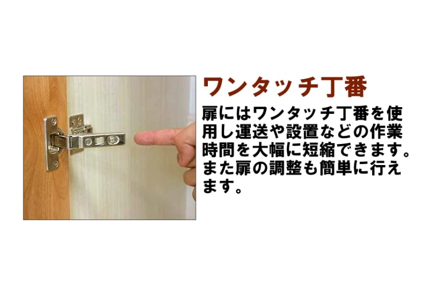 ステラスタンダード 110洋服 H=192・3枚扉 (ウォールナット)
