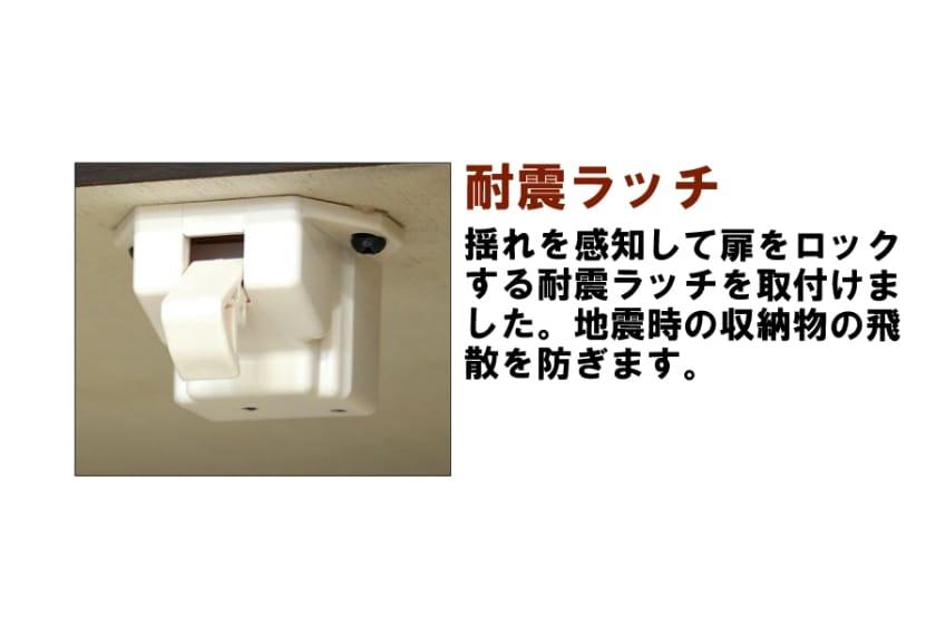ステラスタンダード 130洋服 H=202・3枚扉 (ナチュラル)