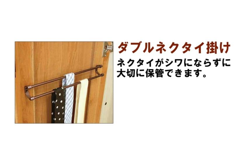 ステラスタンダード 140スライド H=202・3枚扉 (ダーク)