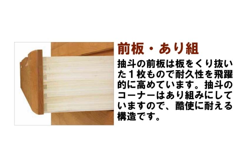 ステラスタンダード 118−5段 D=45/入浅タイプ (ウォールナット)