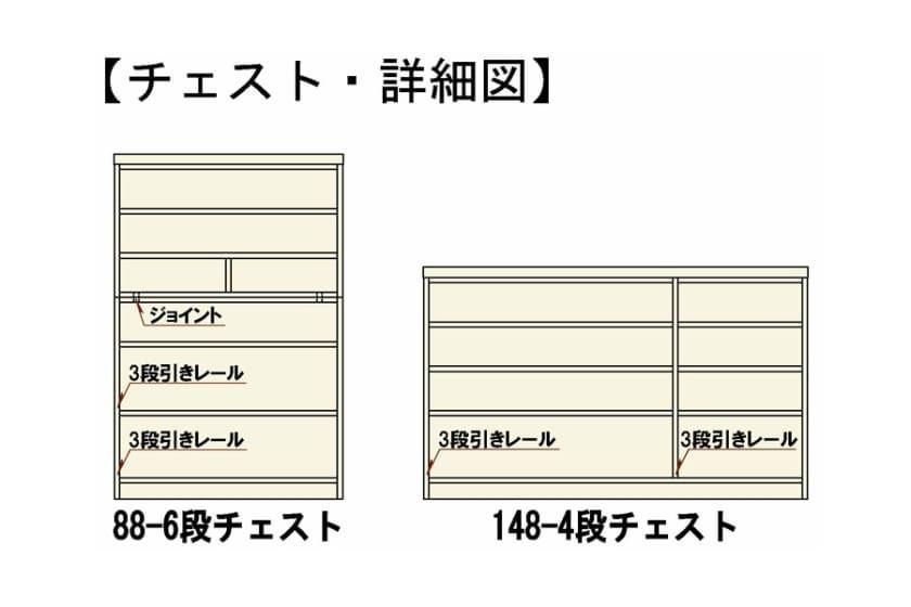 ステラスタンダード 148−4段 D=58/奥深タイプ (ウォールナット)