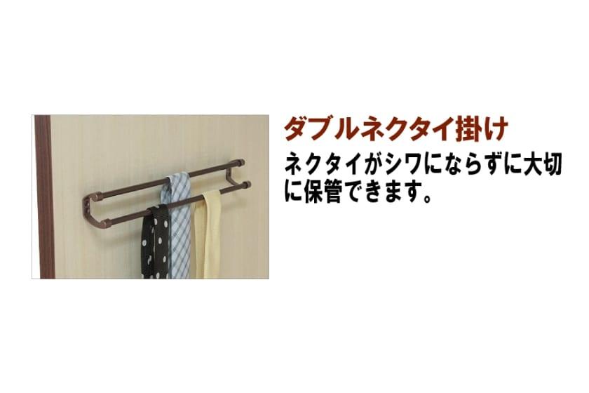 ステラモダン 100スライド H=179・2枚扉 (ウォールナット)