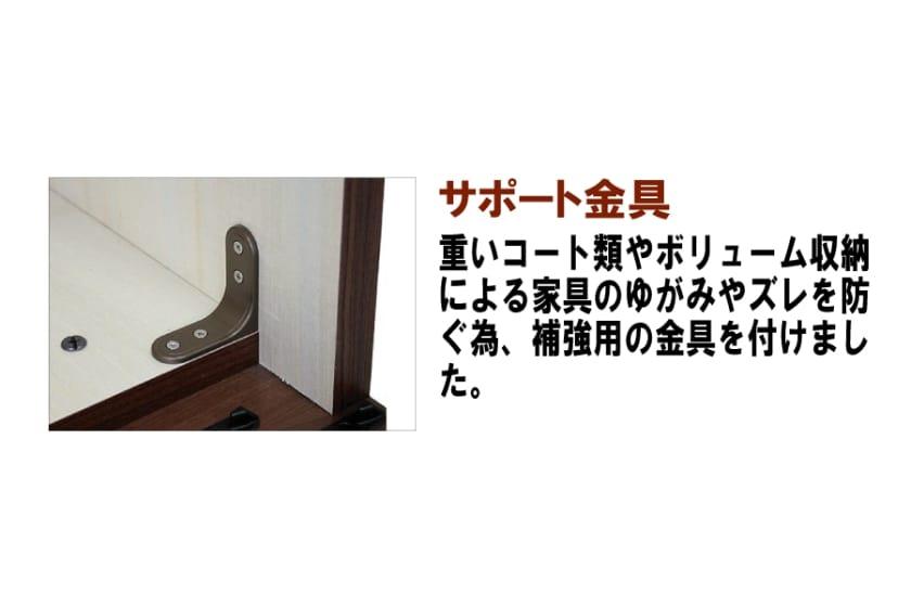 ステラモダン 90スライド H=189・2枚扉 (ウォールナット)