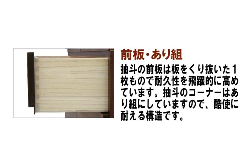 ステラモダン 58−4段 (ダーク)