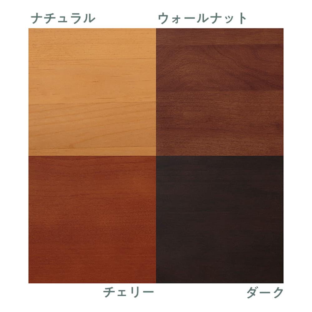 :選べる4色
