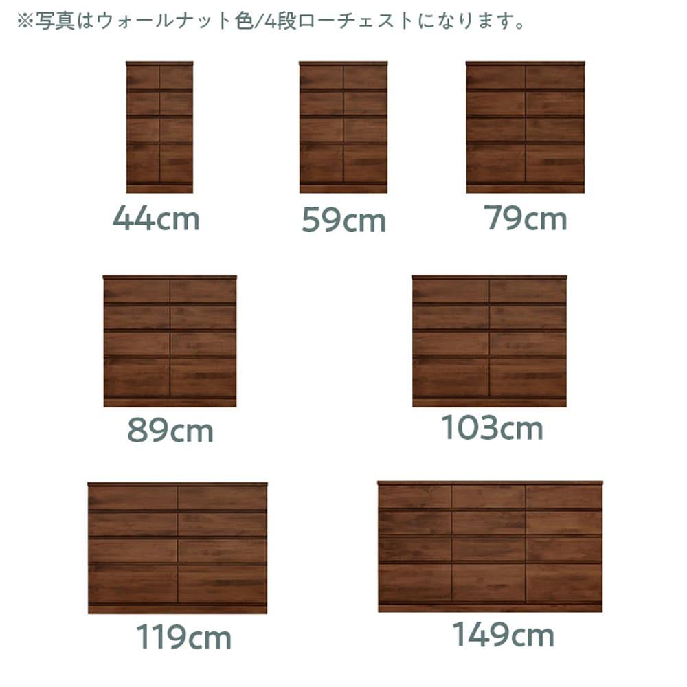 :選べるサイズ(幅)