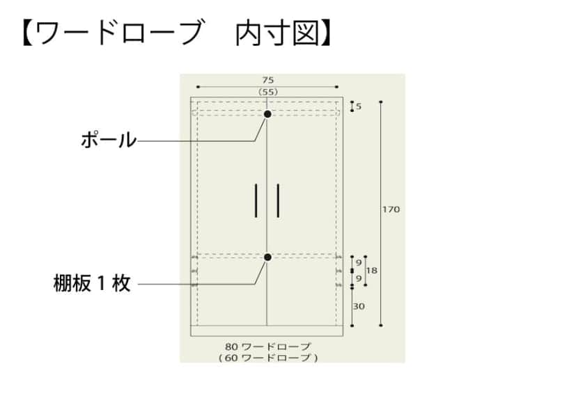 ワードローブ ナット 60 グレー/取手ブラック