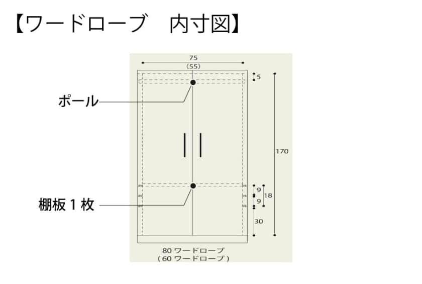 ワードローブ ナット 80 グレー/取手ブラック