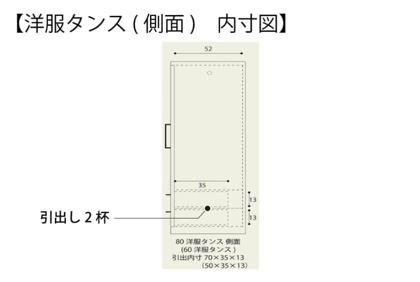 洋服タンス ナット 60 グレー/取手ゴールド